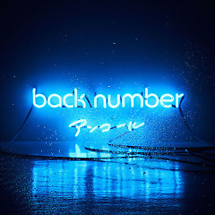 Encore CD2 - back number