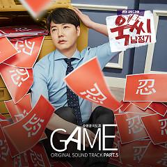 Ms. Temper & Nam Jung Gi OST Part.5