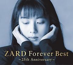 ZARD Forever Best ~25th Anniversary~ CD1