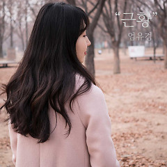 Recent (Single) - Uhm Yoo Kyung