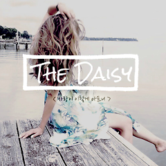 This Love Is Sick - Daisy