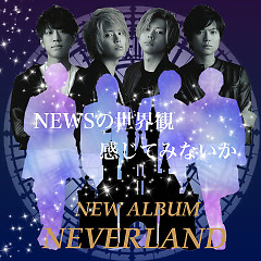 NEVERLAND - NEWS