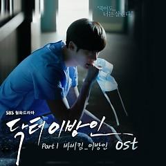 Doctor Stranger OST Part.1 - Bobby Kim