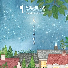 Summer Starts - Young Jun,Soo Jung (Lovelyz)