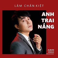 Anh Trai Nắng (Single)