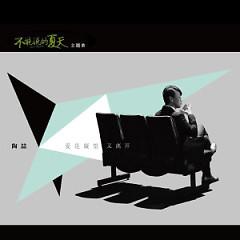 爱是凝望又离开 / Tình Yêu Là Ngóng Trông Rồi Chia Ly (Mùa Hạ Không Thể Nói OST)