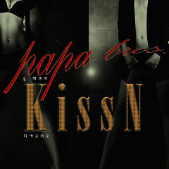 Give It To Me (Single) - KissN