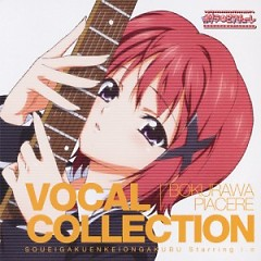 Bokura wa Piacere Vocal Collection
