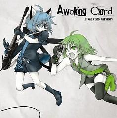 Awaking Cord