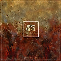 Falling You (Single) - Man's Avenue