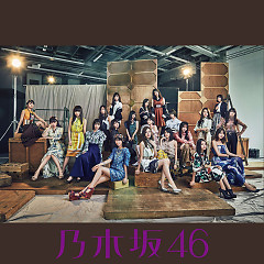Influencer - Nogizaka46