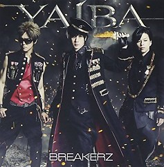 YAIBA - BreakerZ