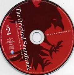 Tokyo Ravens Original Soundtrack Vol.2 CD2
