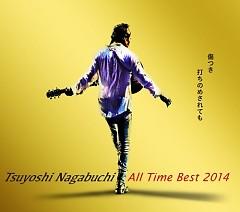 All Time Best 2014 Kizutsuki Uchinomesaretemo, Nagabuchi Tsuyoshi. (CD4)