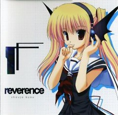 I've Respect Arrange Vocal Album - Reverence - Shoujo Byou
