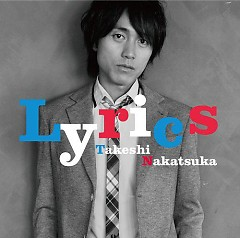 LYRICS  - Nakatsuka Takeshi