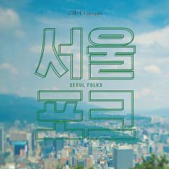 Seoul Folks (Single) - Coreyah