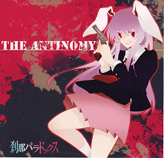 THE ANTINOMY - Setsuna Paradox