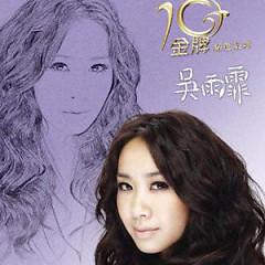 金牌10年精选系列 (Disc 1) / Hits Of Ten Years - Ngô Vũ Phi