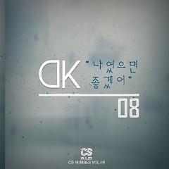 CS NUMBERS Vol.8 - DK