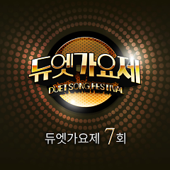 Duet Song Festival Ep 7 - Lee Suk Hoon