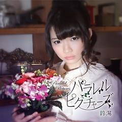 Parallel Pictures - Suzuyu