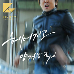 Kiroy Y Vol.3