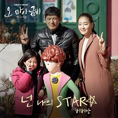 Oh My Geum Bi OST Part.5