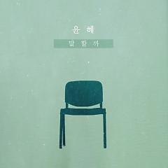 I Will Tell You (Single) - Yoon Hye