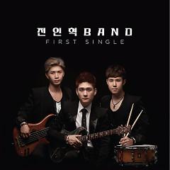 FIRST SINGLE - Jun In Hyuk Band