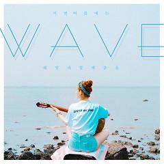 Wave (Single)