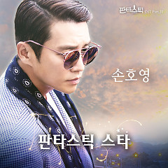 Fantastic OST Part.10 - Son Ho Young
