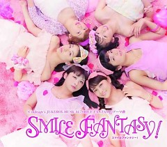 Engeki Joshi-Bu S/mileage's JUKEBOX-MUSICAL  - S/mileage