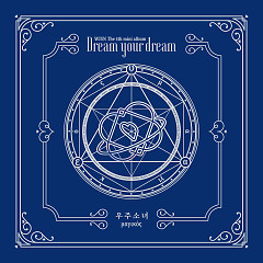 Dream Your Dream (EP)