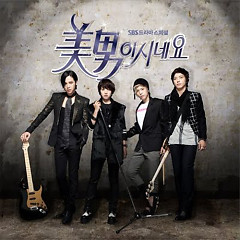 You Are Beautiful OST Part 1 - Various Artists