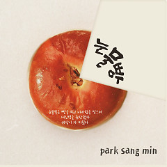 Tear Bread (Single) - Park Sang Min