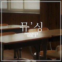 Music Producing Project Vol.1 (Single) - Music Producing Project