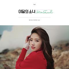 HaSeul (Single) - HaSeul ((LOOΠΔ))