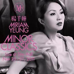 Minor Classics Live (Disc 3) - Dương Thiên Hoa