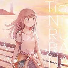 NIRUBANA - Tia