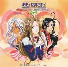 Ah! My Goddess Original Soundtrack Vol.2 Super CD1
