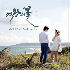 The Queen's Flower OST Part.1