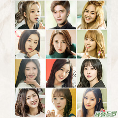 The Idol M@ster .KR OST Part.3