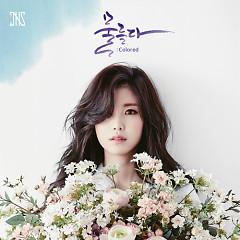 Colored (Mini Album Vol.2) - Jun Hyo Seong