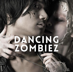 Dancing Zombiez - A Flood Of Circle