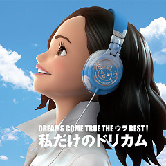 DREAMS COME TRUE THE Ura BEST! Watashi dake no Dorikamu CD1