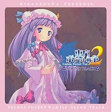 Touhou Pocket War 2 Sound Track  - Golden City Factory