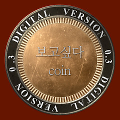 0.3 Digital Version