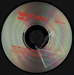 Sword Art Online Original Soundtrack vol 1 CD1 - Yuki Kajiura