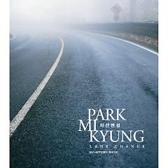 Lane Change - Park Mi Kyung